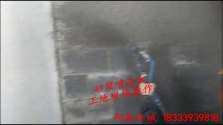 围场满族蒙古族自治县水泥砂浆喷涂机 细石砂浆喷涂机 性能稳定 量大从优欢迎