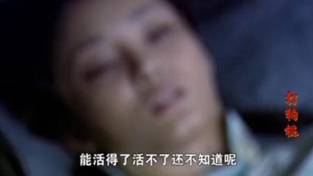 """电视剧分娩片段——刘芊含的""""秀儿生下个早产儿""""(无声音版)"""
