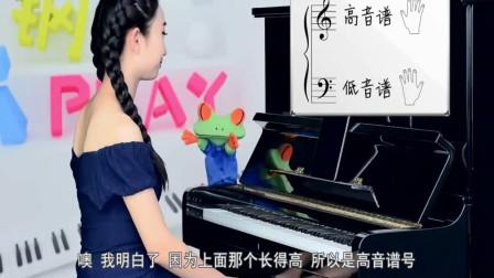 雨的印记钢琴曲 钢琴即兴教程18.巧妙演奏三和弦+美妙编配和弦卡农