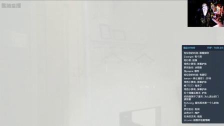 171013 刘杀鸡【恶灵附身2 一周目初体验流程】part 2