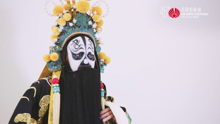 粤剧《霸王别姬》 | 2018年第46届香港艺术节(2018)