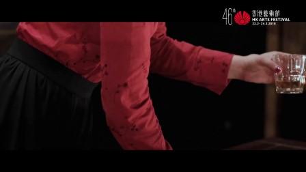 奥克拉荷马自然剧团及EnKnap舞团《美国独立宣言之幸福大作战》 | 2018年第46届香港艺术节(2018)