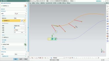 UGNX10.0沿着路径阵列特征
