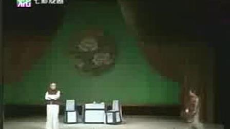 沪剧-陆雅臣卖娘子(王盘声马莉莉)02