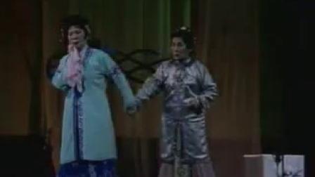 陆雅臣卖娘子全场(2-2)一九八七年版