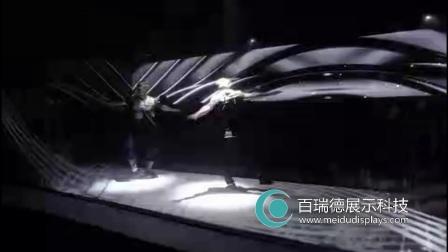 华硕发布会-全息舞蹈