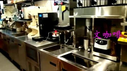 123《成都奶茶设备使用培训》成都奶茶店设备操作使用培训教材
