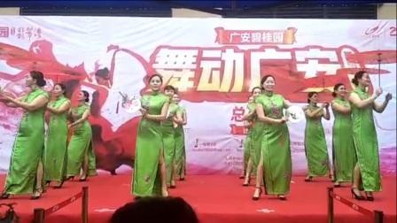 广安市旗袍协会   梦里水乡