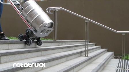 爬楼小推车--全向轮应用
