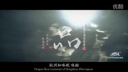 杭州商贸旅游集团宣传片20号_高清