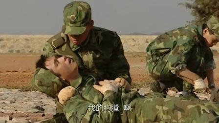 士兵突击第6集(高清版)