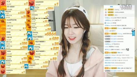 韩国美女主播:蔡媛2017 (1)