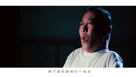 君子-永远不回头 (官方版)红日蓝月MV推介