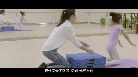 小海鸥五周年宣传片|南昌小海鸥艺术学校|南昌少儿舞蹈培训|南昌舞蹈培训