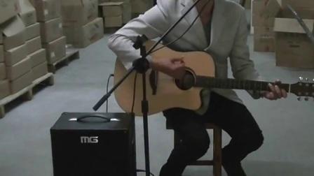 米高音响MG1261A视频