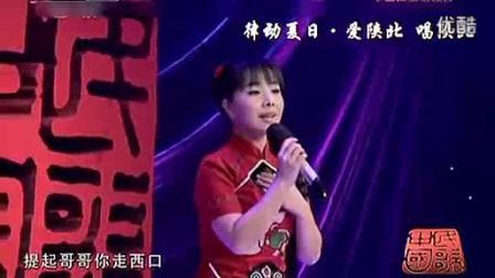 61歌曲《走西口》_演唱:王二妮_高清_标清