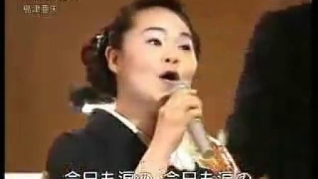 寅次郎的故事 主题曲_标清