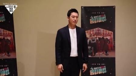 KBS综艺《龙年俱乐部不懂事的亲兄弟情》发布会