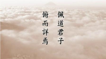 《修华严奥旨妄尽还源观》净空法师讲解3