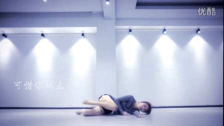 现代舞:《年轮》