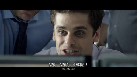 《局外人》中文正式预告