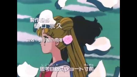 """无意中翻到《美少女战士》具有年代感的该曲 """"ムーンライト伝说""""(月光传说), 也是主题曲。找到优酷看了一下,日本92年的动漫跟现在比也没怎么落伍"""