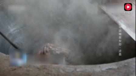 茂林十二碗是当地传统的宴席菜, 看看师傅如何做红烧蹄膀这道主菜