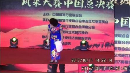《年轻的人为你鼓掌》中牟艳阳天模特队参赛2017中国模特总决赛作品。拍摄剪辑_易凡2017.10.12