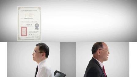 神脑国际企业形象宣传片