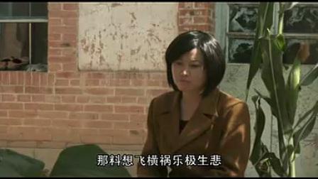 潞安鼓书 《苦嫂》第一集_标清