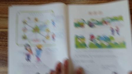 三年级下册数学 三年级数学下册 第一单元 位置与方向(一)小邵课堂