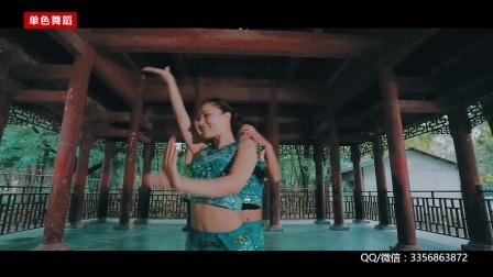 单色舞蹈中国舞教练班两个月学员展示《赞哈》 零基础中国舞教练培训