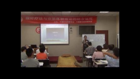 腹针疗法现场操作视频22