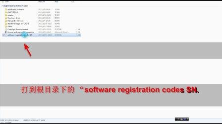 美国科诺接触角测量仪及界面张力仪软件CAST的序列号输入办法