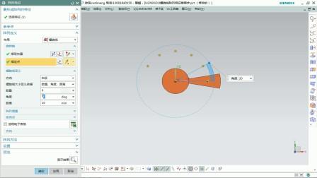 UGNX10.0螺旋线阵列特征楼梯步