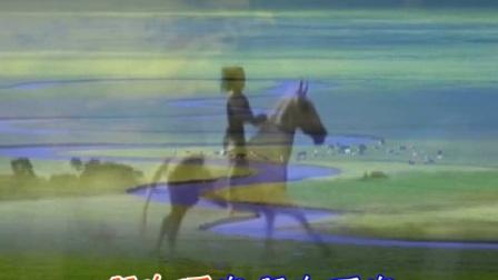 葫芦晓峰-苍茫绿色大草原