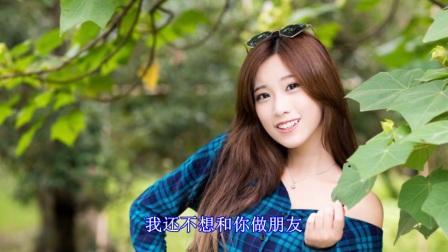 我是女生 - 徐怀钰 经典老歌 【八里河】