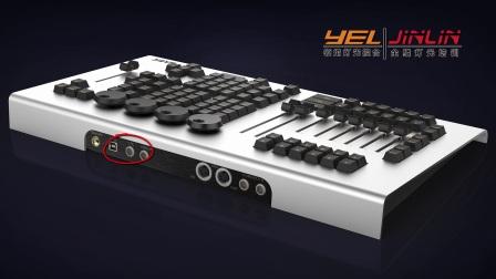 03、MA2 onPC 灯光控台魔术师控台接口及连接