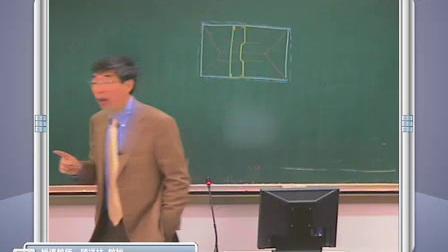 顾祥林-建筑混凝土结构设计(13、14)-1_标清