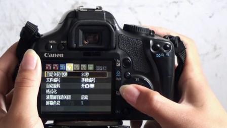 佳能相机2-设置图像格式和分辨率~