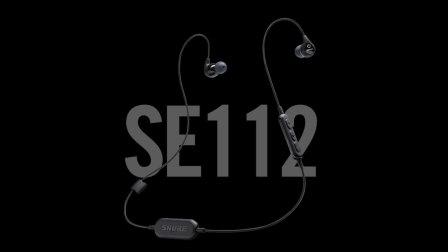 舒尔蓝牙耳机-15秒