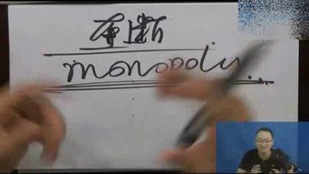 华新文登考研——考研英语,阅读理解05