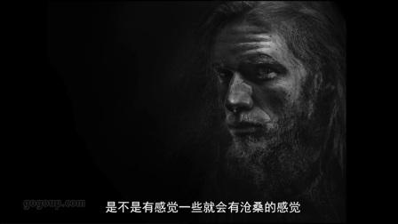 李萧培训--  PS教程  06处理黑白照片的基本流程