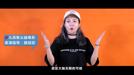20170911 招生宣传片(师资篇2)