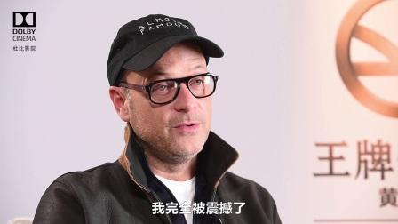 《王牌特工2:黄金圈》众主创采访,导演马修·沃恩称完全被杜比影院效果震撼到