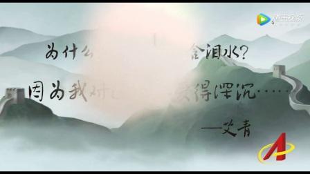 """我们的自信""""文化篇——中华之魂"""