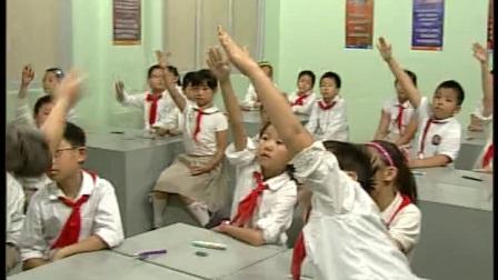 《有趣的跷跷板》苏教版科学四年级-南京市北京东路小学:唐晓欣