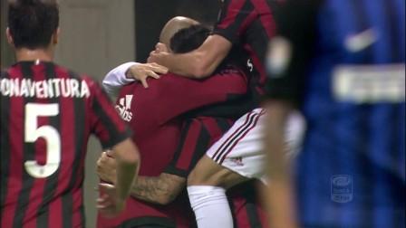Il gol di Suso - Inter - Milan 3 - 2 - Giornata 8 - Serie A TIM 201718