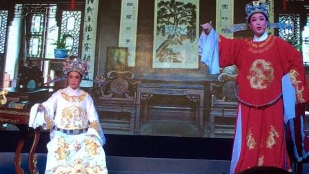 越剧金殿拒婚之郭况说媒 温岭星光越剧团拍摄于路桥日龙宫
