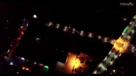 大疆御:八五六农场500米高空的夜